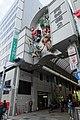 Minami-morimachi sta no3.jpg