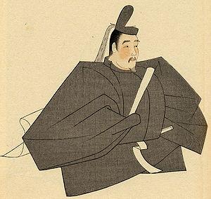 Shaku (ritual baton) - Image: Minamoto no Sanetomo