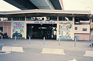 JR Namba Station - Minatomachi Station in 1987