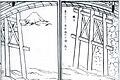 Minsetsu(河村岷雪) One Hundred Views of Mt.Fuji(百富士) Under the Bridge(橋下).jpg