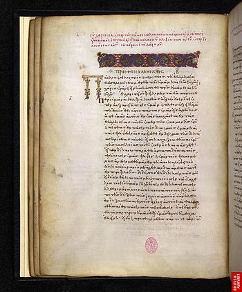 English: Folio 18 recto, beginning of the Epis...