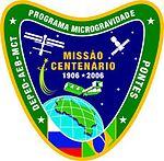 Missão Centenário (insignia).jpg