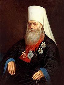 Mitropolitan Macarius (Bulgakov).jpg