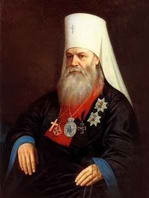 Macarius Bulgakov - Macarius, Metropolitan of Moscow (Artist unknown)