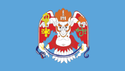 Ulan Bator – Bandiera