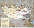 Mongolian Operations 1920 (german).jpg