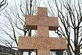 Monument De Gaulle Neuilly Plaisance 14.jpg