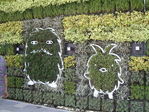 Expo 2005 - Morizo and Kiccoro on flower wall