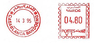 Morocco stamp type D14.jpg