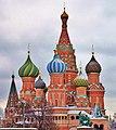 Moscou.- St. Basil's Cathedral (Pokrovsky Sobor) (1).jpg