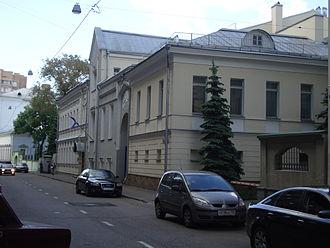 Embassy of Cambodia in Moscow - Image: Moscow, Starokonyushenny 16, embassy of Cambodia
