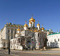 MoscowKremlin AnnunciationCathedral3.jpg