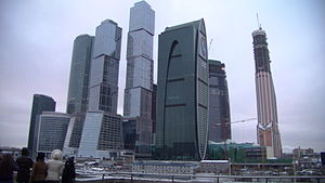 Moscow International Business Center.JPG