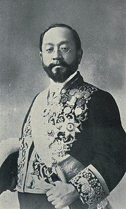 Motono ichiro