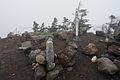 Mt.Kitayokodake 01.jpg