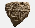 Mud jar sealing indicating King Narmer's estate MET 12.187.41 EGDP011667.jpg