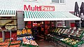 Multi Pazar (Oosterse Markt), Veendam (2018) 03.jpg