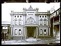 Municipal Baths, Newcomen Street, Newcastle, NSW.jpg