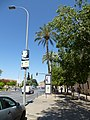 Murcie - panoramio (12).jpg