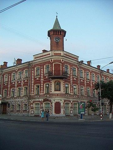 Gontscharow-Geburtshaus und -Museum