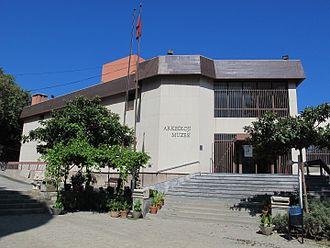 İzmir Archaeological Museum - Image: Museo archeologico di izmir, veduta