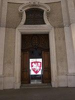 Museum door (13323665834).jpg