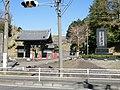 Myofuku-ji (Yokohama).JPG