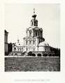 N.A.Naidenov (1891). Views of Moscow. 42. Petrovsko-Razumovskoe.png