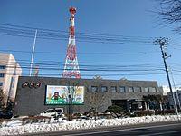 NHK Obihiro Broadcasting Station02.JPG