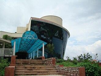 Bhopal - Image: NLIU Gyanmandir 3