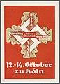 NSDAP Gau-Parteitag 'Hitler ist Deutschland' Gau Köln Aachen 1934 12. -14. Oktober zu Köln Ansichtskarte NS-Propagandakarte Nazi Party rally Cologne propaganda postcard No known copyright restrictions.jpg