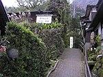 Nabeshimayaki Okawachiyama Imari-shi Saga-ken PB110103.jpg