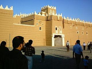 Place in Saudi Arabia