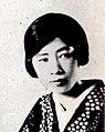 Nakahara Ayako.jpg