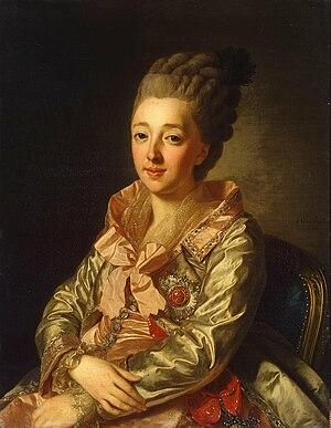 Nataly von википедия