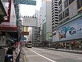 Nathan Road 2, Hong Kong, Mar 06.JPG