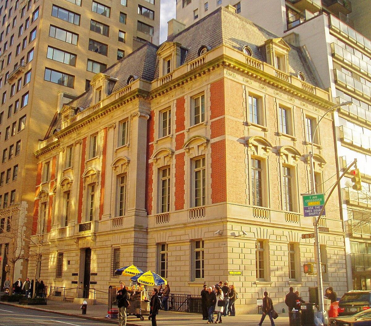 Nyc New York: Neue Galerie New York