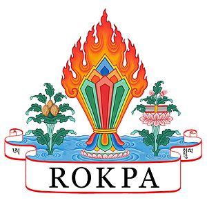 ROKPA International - Logo of ROKPA