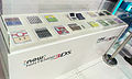 New Nintendo 3DS Display Case PAX Australia 2014.jpg