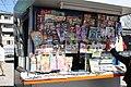 Newspaper stand Sofia 2009 20090405 001.JPG