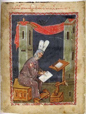 Niketas Choniates - Niketas Choniates, from a medieval manuscript.