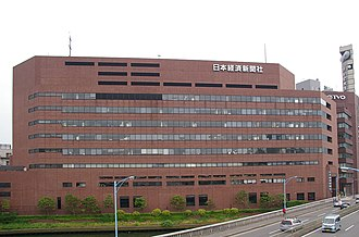 The Nikkei - Nikkei offices in Osaka