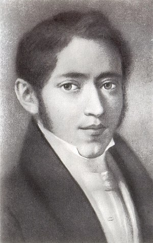 Nikolay Ogarev - Ogarev's portrait by an unknown painter, c. 1830.