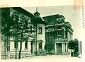 Nipponn Kangyo Bank, Toyama branch.jpg