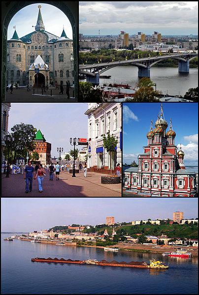 File:Nizhny Novgorod Montage.jpg