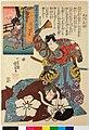No. 50 Suo 周防 (BM 2008,3037.14809).jpg