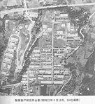 Noborito Laboratory complex.jpg