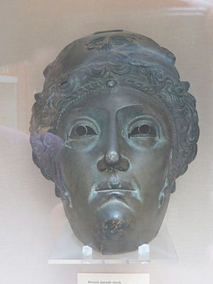 Νώλα: Nola Parade Mask