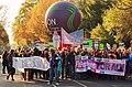 Norwich public sector pensions march in November 2011.jpg