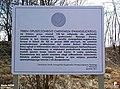 Nowy Dwór Mazowiecki, Cmentarz ewangelicko-augsburski - fotopolska.eu (295258).jpg